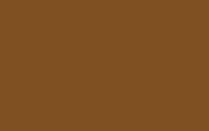 brown in Arabic