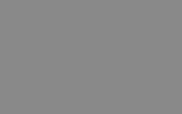 gray in Arabic