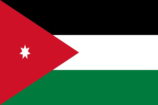 jordan in arabic