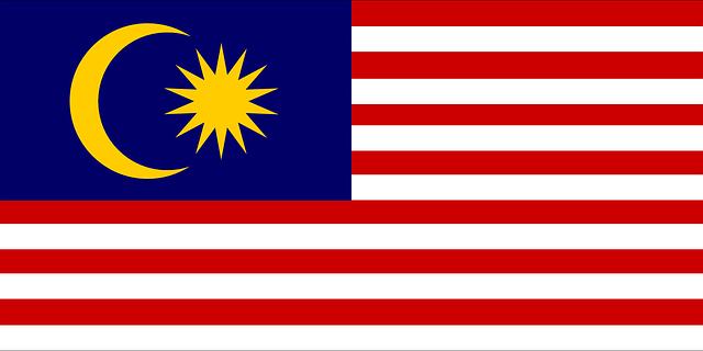 malaysia in arabic