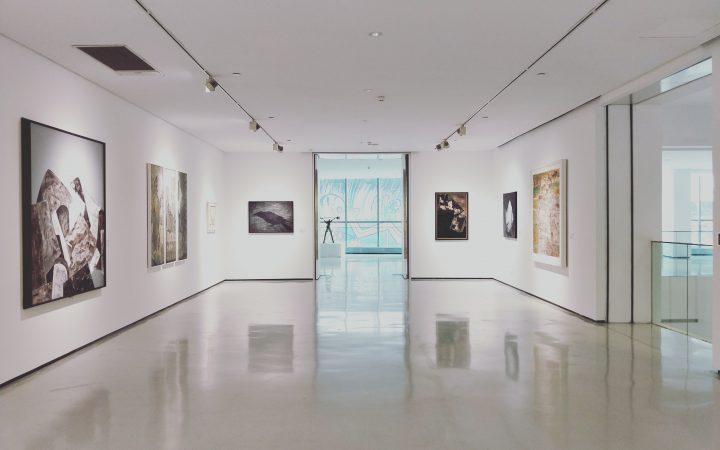 museum in Arabic