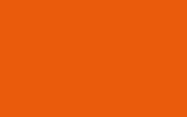 orange in Arabic