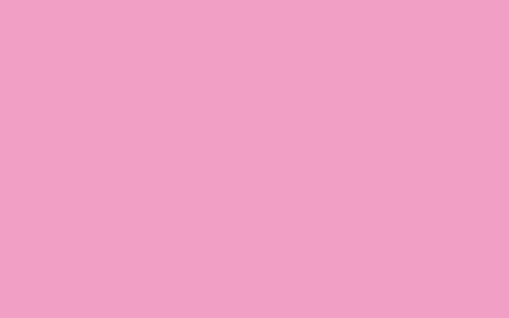 pink in Arabic