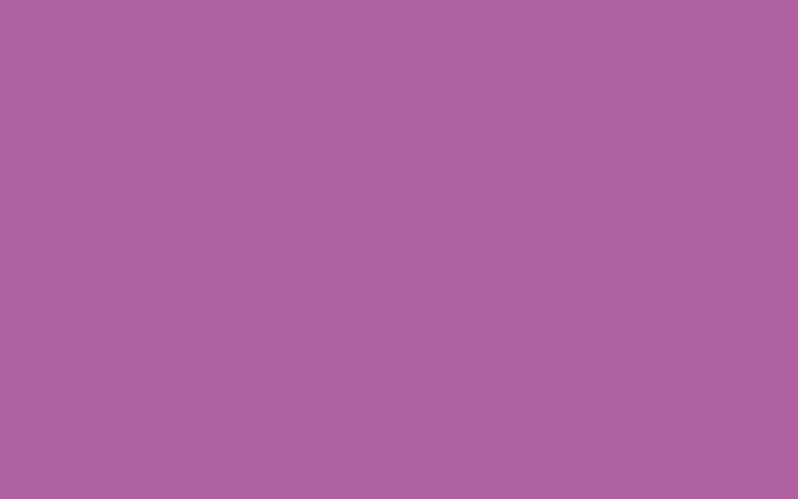 purple in Arabic