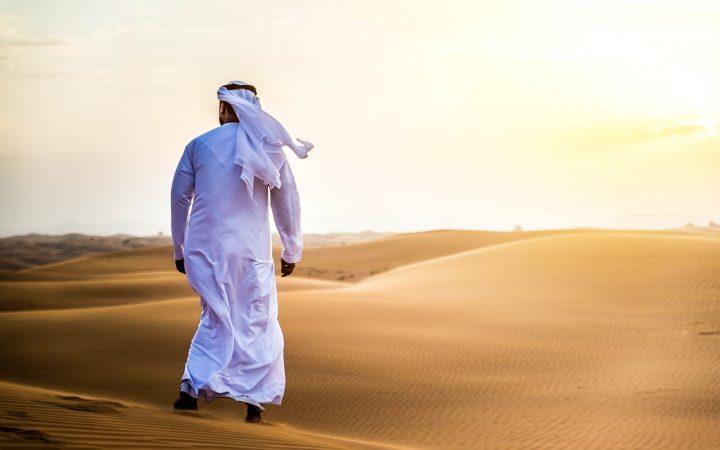 robe in Arabic