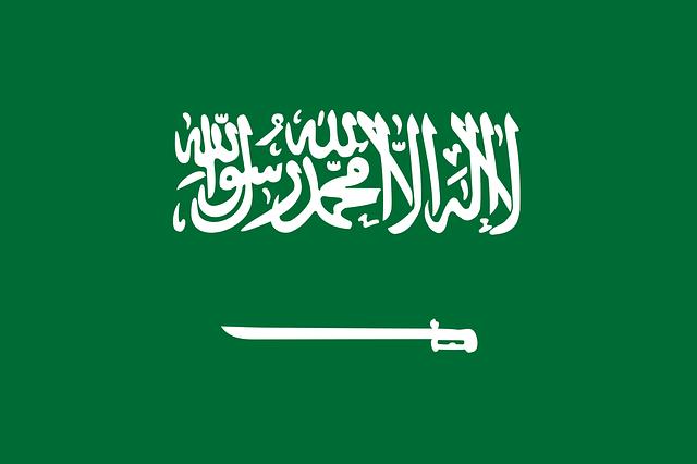 saudi arabia in arabic