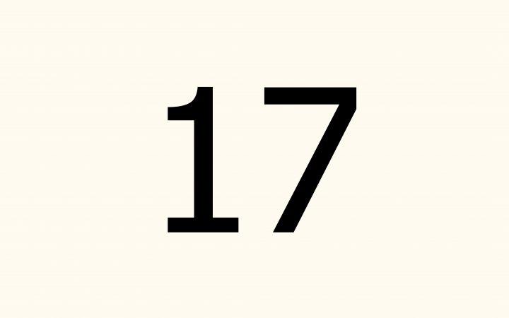 seventeen in Arabic