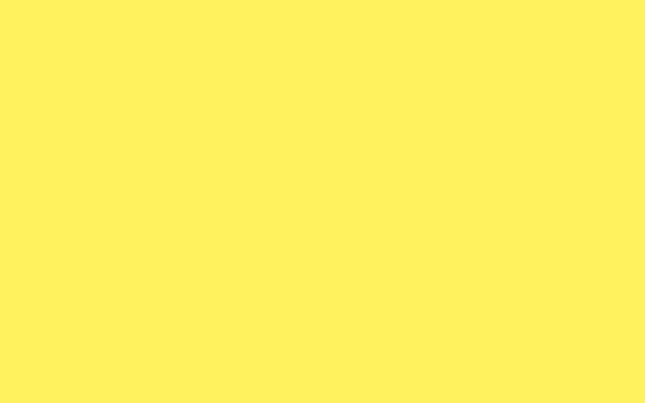 yellow in Arabic